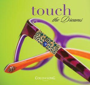Coco Song Designer frames